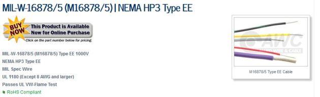 UL 1180- Type EE product listing
